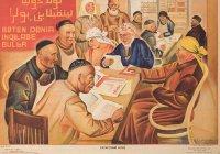 Музей соцбыта Казани представит выставку «Татарский язык плакатов» в Париже