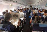 Авиапассажир покусал соседа и умер на борту самолета