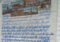 Письмо Малкольма Икс из Мекки случайно нашли в Калифорнии (ФОТО)