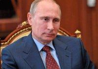 Путин провел заседание по вопросам развития рыбохозяйственного комплекса