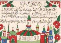 В Душанбе стартует выставка татарского шамаиля