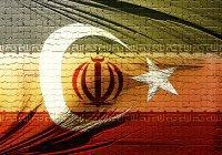 Турция и Иран: от конфронтации к «вечному» миру