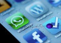 Террористы вербуют узбекистанцев через WhatsApp