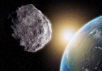 Гигантский астероид пролетит на рекордно близком расстоянии от Земли