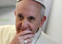 Ватикан опроверг информацию о болезни папы Римского