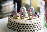Жительница Казани отмечает 100-летний юбилей