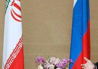 Россия и Иран хотят создать банк для финансирования совместных проектов