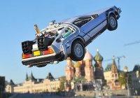 Все-таки прилетел: авто DeLorean приземлился на Красной площади