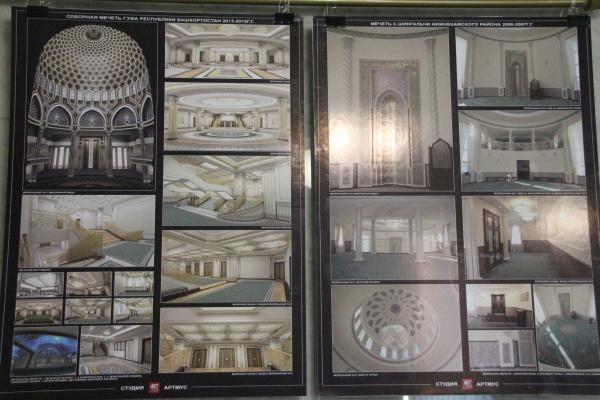 Татарские мечети