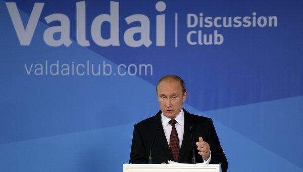 """Путин примет участие в работе дискуссионного клуба """"Валдай""""."""