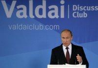 """Путин участвует в работе дискуссионного клуба """"Валдай"""" в Сочи"""
