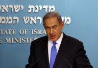 В ООН осудили заявление о роли муфтия Палестины в Холокосте