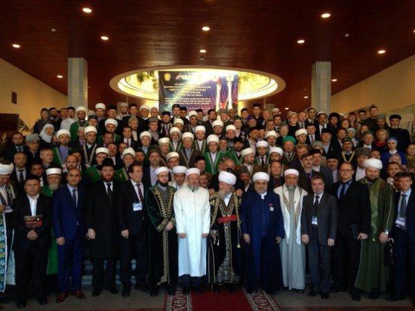 Научно-практический форум собрал больше 150 делегатов