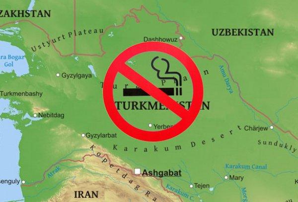 В частности, в 2015 году в Туркменистане курило лишь 8% населения