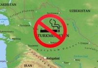 Мусульманская страна названа самой некурящей в мире