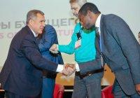 В Казани открылся Международный туристский форум «Ориентиры будущего»