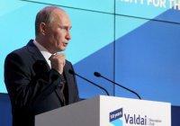 """Путин: """"Нужно провести грань между исламом и ложью боевиков"""""""