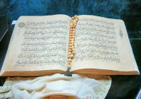 Законопроект о Коране и Библии рассмотрят в Госдуме сегодня