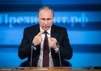 Путин: «Исламское государство»- враг цивилизации