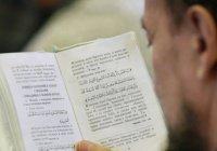 Кавказ считает закон о священных текстах примером для всего СНГ