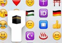 Apple запустил эмоджи в виде Каабы и мечети (ФОТО)
