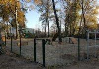 В Казани появилась специальная площадка для выгула собак