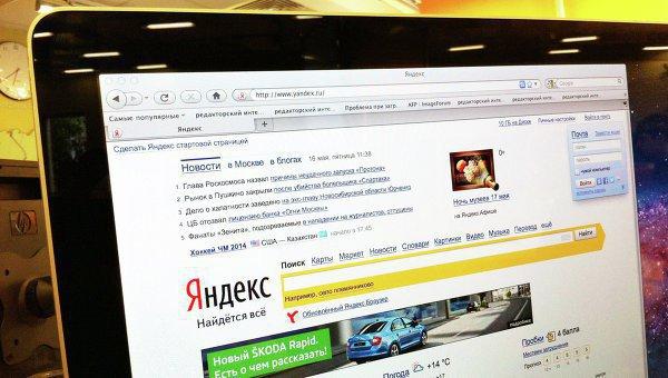 Иран и Россия смогут использовать опыт друг друга в области веб-технологий и укрепят информбезопасность граждан