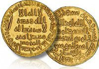 Самая дорогая монета, когда-либо принадлежавшая мусульманскому правителю