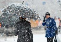 Погода на завтра в Казани
