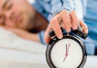 7 советов, чтобы не проспать утренний намаз