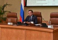 Ильдар Халиков провел совещание по вопросам ЖКХ с главами районов РТ