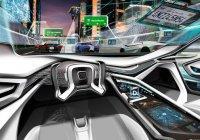 Honda создает самоуправляемый автомобиль
