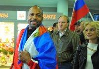 Боксер Рой Джонс прибыл в Москву за паспортом
