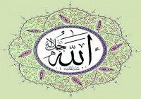 Можно ли услышать речь Всевышнего Аллаха?