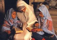 Получим ли мы благие молитвы от наших детей?