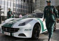Полиция Дубая будет выяснять, почему местные горожане несчастливы