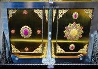 Священный Коран, сделанный из 6 кг чистого золота (+ ФОТО)