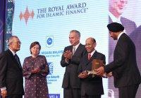 Малайзия ищет лауреата Королевской премии в области исламских финансов