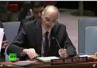 Прямая трансляция обсуждения ситуации на Ближнем Востоке в ООН (Видео)