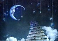 Может ли любой человек заниматься толкованием снов?