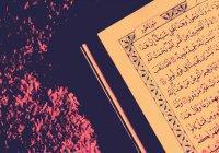 Таинство истинной любви в Коране