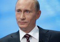 Путин: невозможно бороться с терроризмом в одиночку
