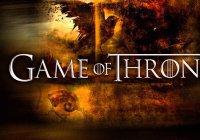 Канадские студенты будут изучать «Игру престолов»