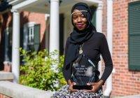 Лучшим поэтом мира стала мусульманская студентка Йеля