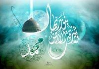 20 золотых советов от посланника Аллаха (ﷺ)