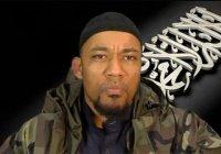 Рэпер из «Исламского государства» убит в Сирии