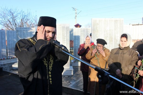 В День памяти жертв политических репрессий мусульмане совершили дуа