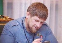 Кадыров открыл свой Instagram для всех
