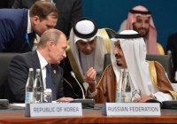 Историк: Решительность Москвы в Сирии впечатлила саудийского короля