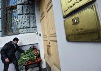 Сирийцы идут к посольству РФ со свечами и цветами